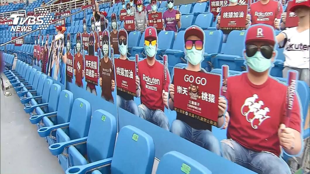 圖/TVBS 台灣職棒受國際矚目 紐時:象徵戰勝疫情舉國自豪