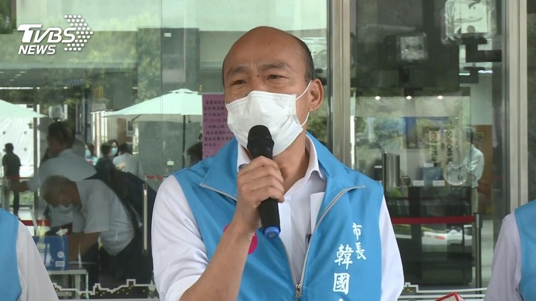 高雄市長韓國瑜呼籲要對市內4千多名醫護人員進行全面普篩。(TVBS資料圖) 幫4千醫護普篩?醫批韓國瑜「欺騙話術」:防疫最大破口