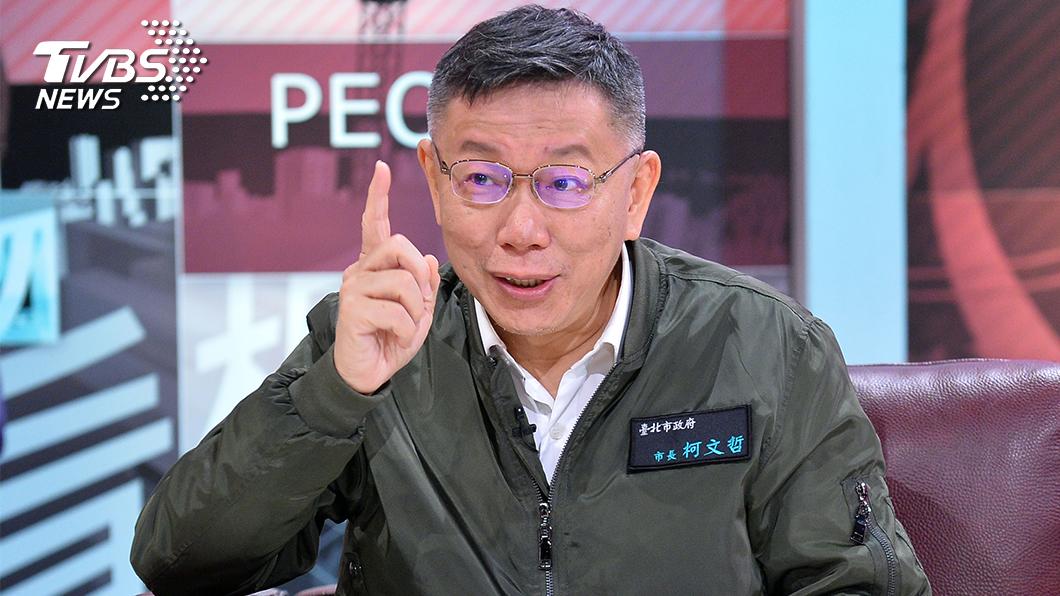 台北市長柯文哲接受TVBS看板人物方念華的專訪,暢談北市的防疫制度與超前部署。(圖/TVBS) 敦睦艦爆群聚感染  柯文哲:不要出事就把軍方拿出來打