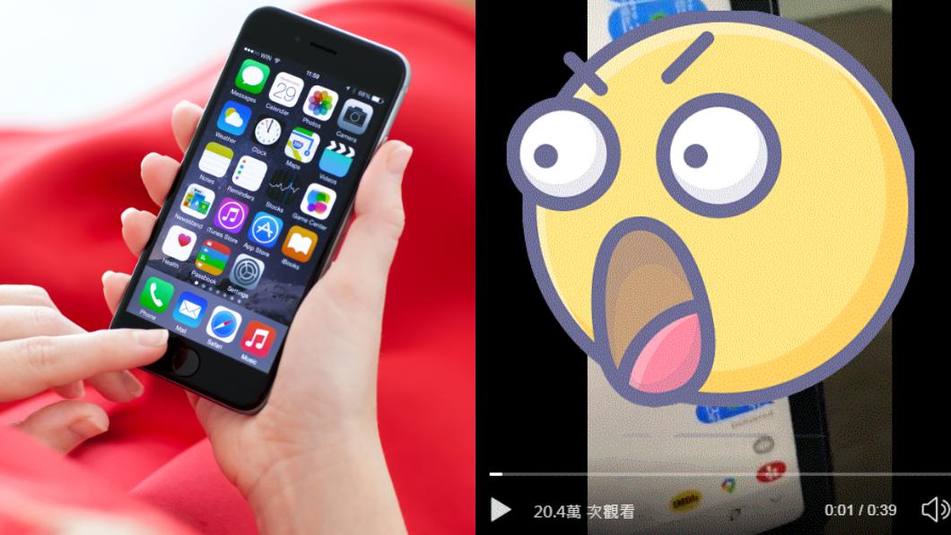 (示意圖/TVBS、翻攝自推特@EveryApplePro) iPhone系統傳災情!收到「此串文字病毒」秒當機