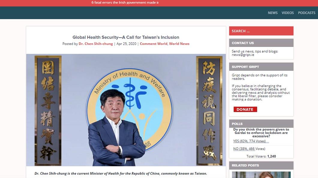 陳時中投書外媒,籲WHO讓台灣加入。(圖/翻攝自《GRIPT》) 陳時中投書愛爾蘭網媒 秀防疫佳績籲WHO:讓台灣加入
