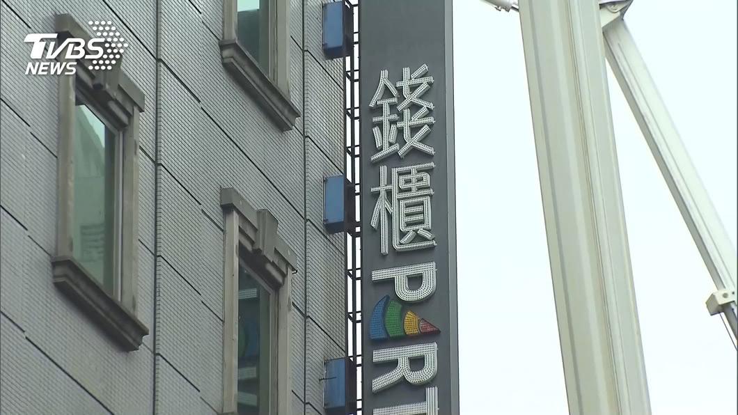 錢櫃大火案今偵查終結。(圖/TVBS) 大火釀死傷董事長練台生遭起訴 錢櫃6字回應