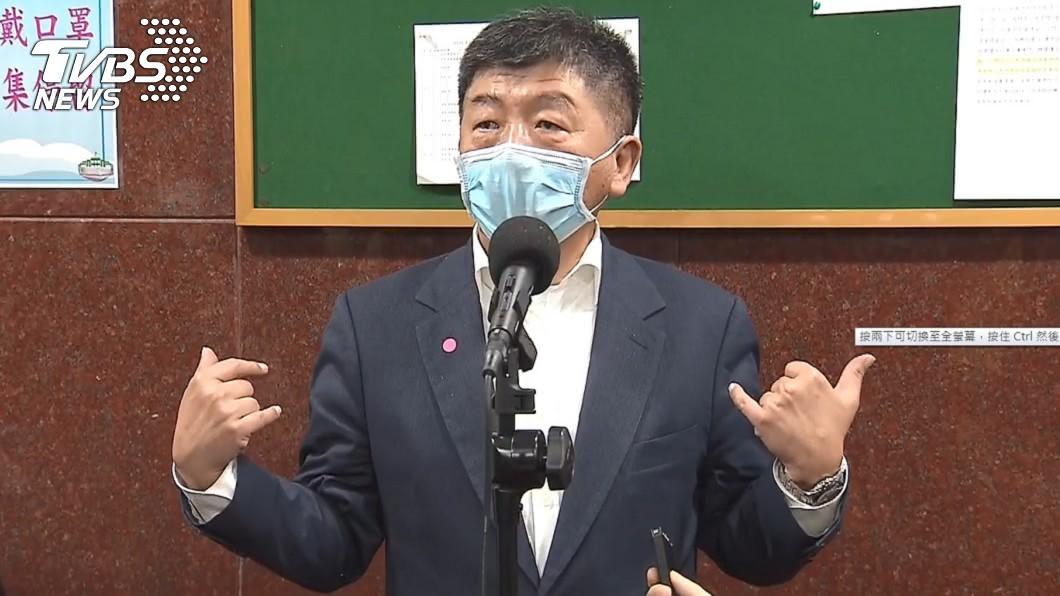 陳時中透露放寬防疫等各方面措施都在研議中。(圖/TVBS) 贊同「關閉KTV」?陳時中:無法保持安全距離都該關