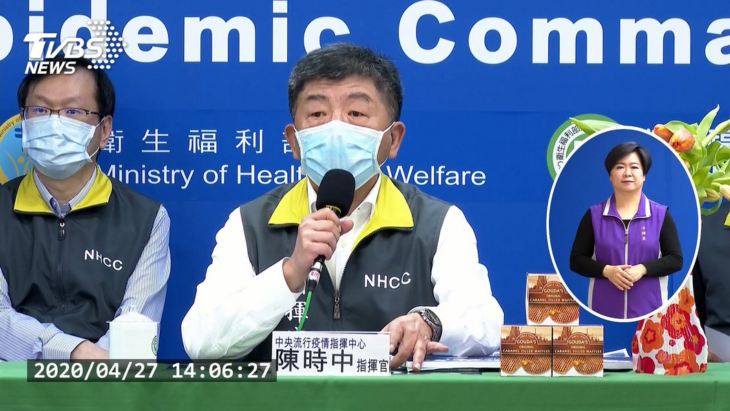 圖/TVBS資料畫面 WHO把台灣列入中國大陸的一省 陳時中生氣了!