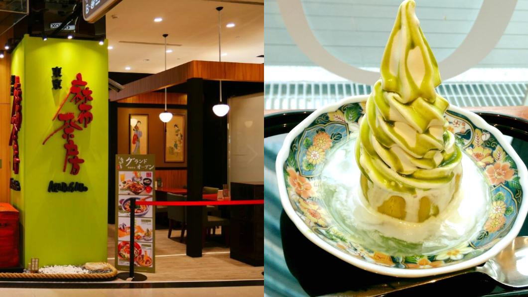 (圖/翻攝自麻布茶房臉書) 青春回憶!20年麻布茶房將停業 網哀號:冰淇淋超好吃
