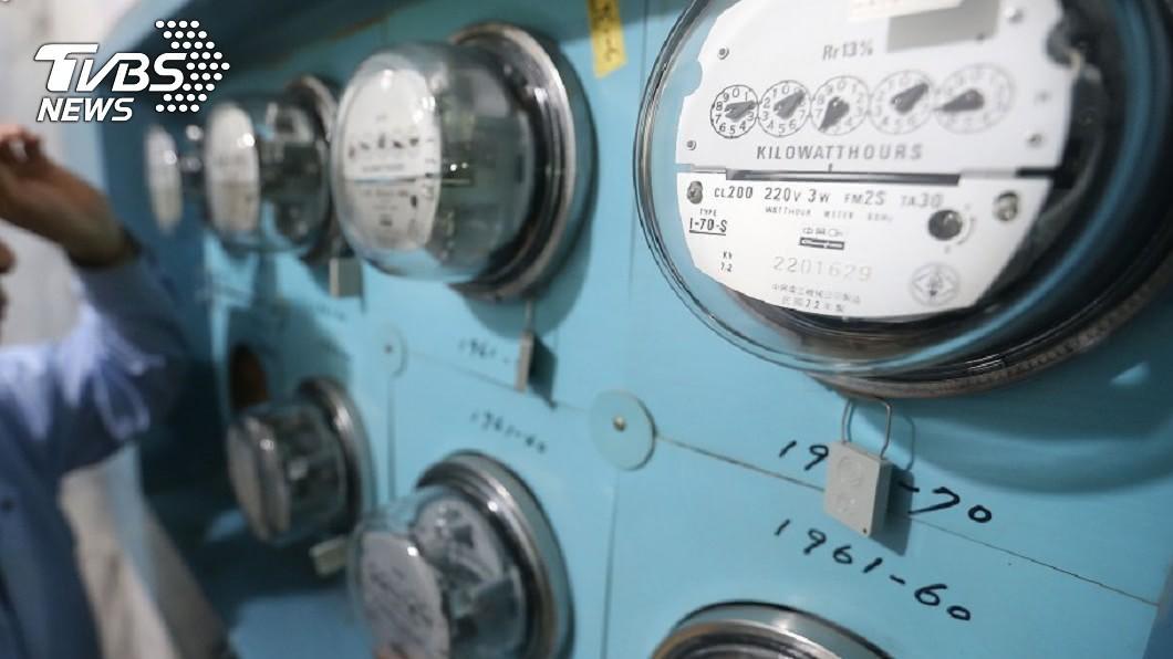 示意圖,與本事件無關/TVBS 洗衣得挑時段「電費下午貴10倍」?台電揭計價真相