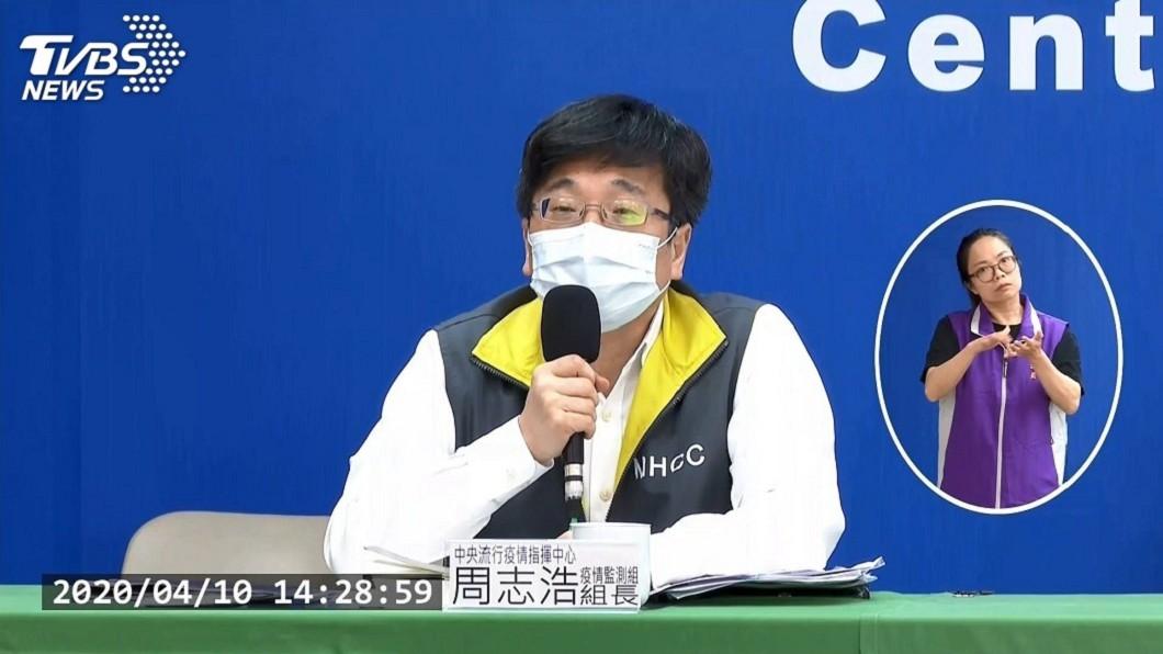 疾管署署長周志浩 (圖/TVBS) 疾管署遭駭!69人帳密全被公開 官方回應了