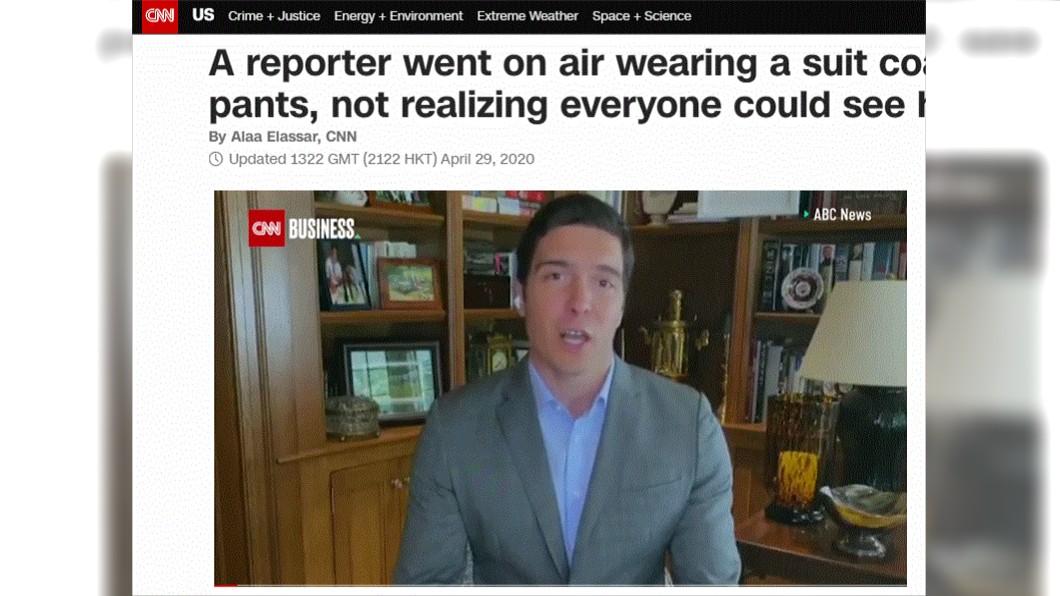 (圖/翻攝自CNN) 記者連線「沒穿褲」露自然反應 網看傻:快把褲子穿上