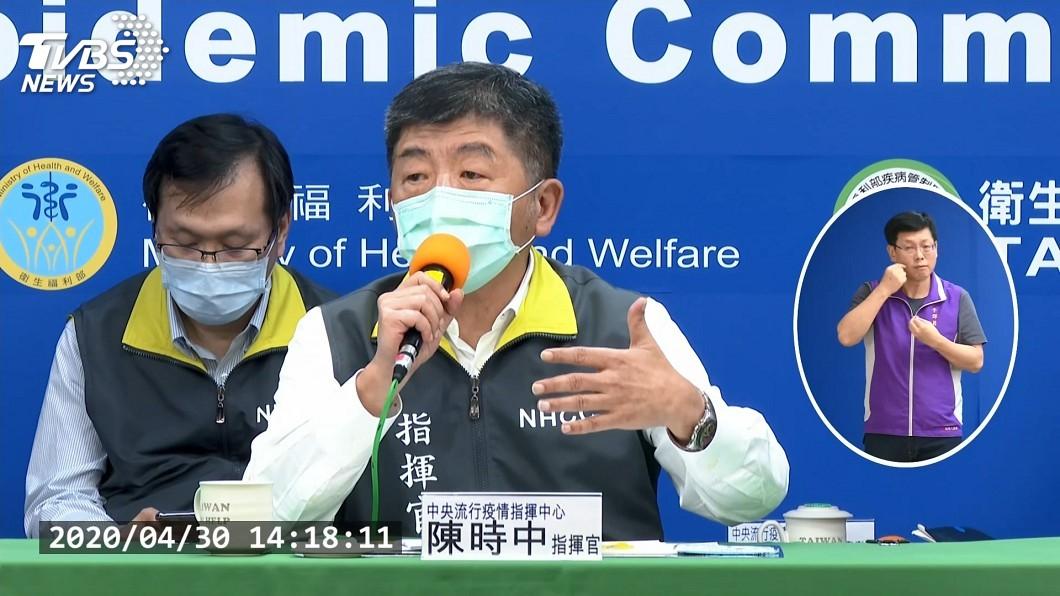 圖/TVBS 武漢肺炎疫情趨緩 指揮中心宣布啟動防疫新生活