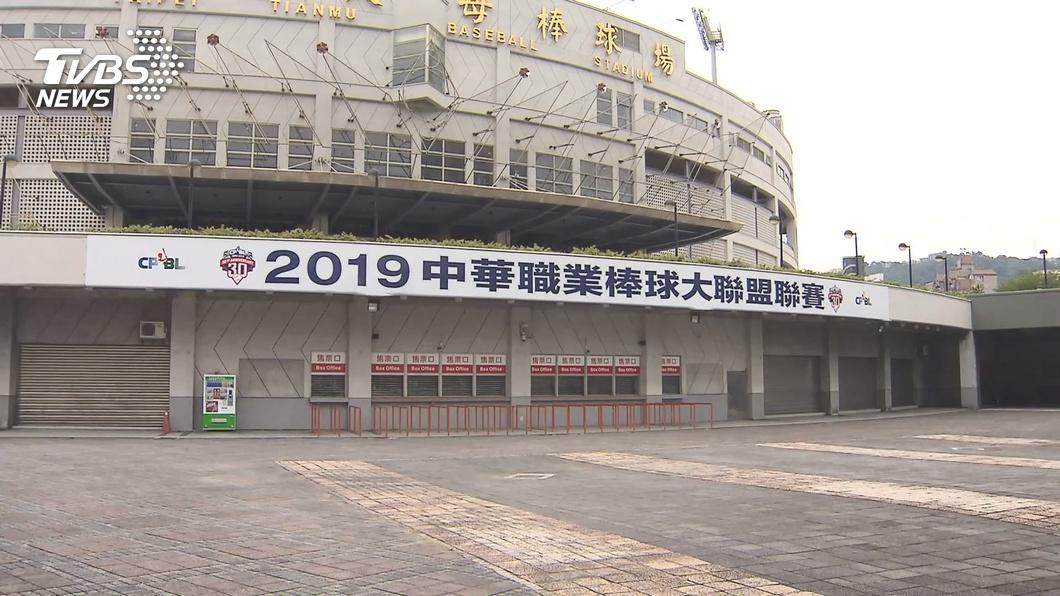 圖/TVBS 快訊/觀眾有望入場 指揮中心:中職初步開放250人