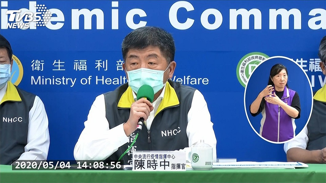 圖/TVBS 切洋蔥流鼻水誤認過敏 案437採檢4次才確診