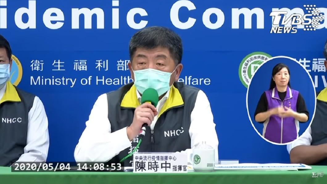 新冠肺炎(COVID-19)疫情延燒。(圖/TVBS) 悶壞了…何時才能出國旅遊? 陳時中給答案了