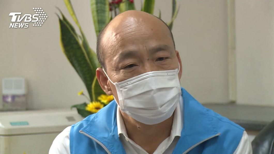 高雄市長韓國瑜。 (圖/TVBS) 韓國瑜市長生涯畫下句點?決戰關鍵在他們