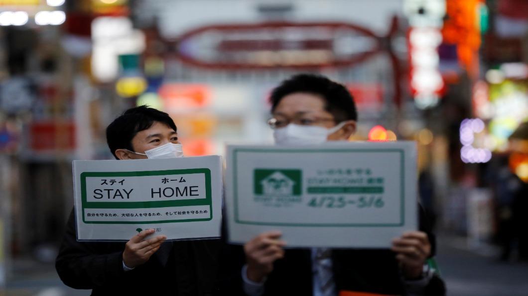 圖/達志影像路透 日本緊急令延長 安倍:向所有國民致歉