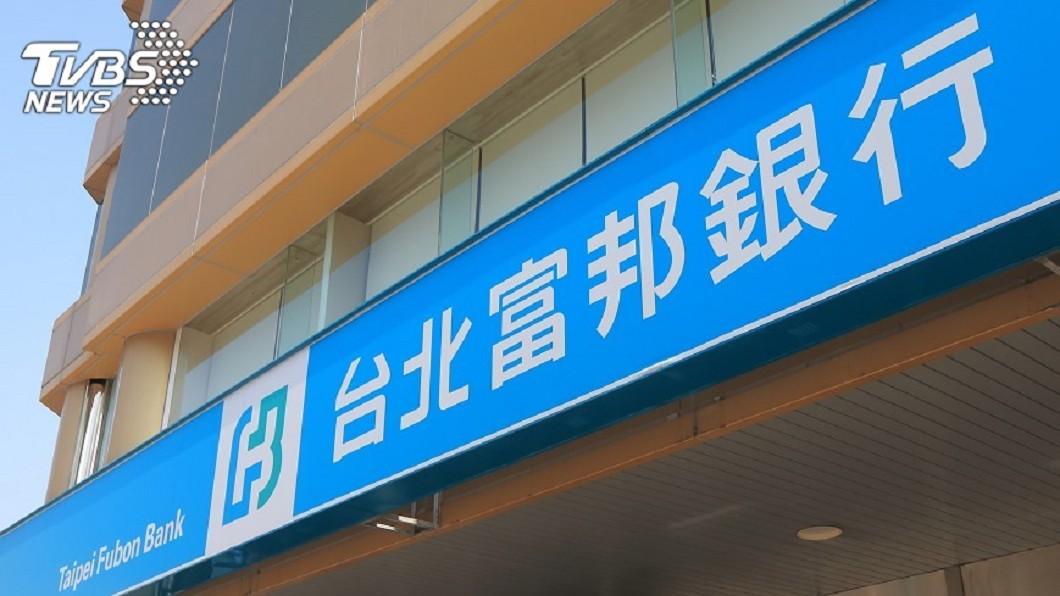(示意圖/shutterstock 達志影像) 北富銀:系統出狀況臨櫃受影響 網銀ATM正常運作