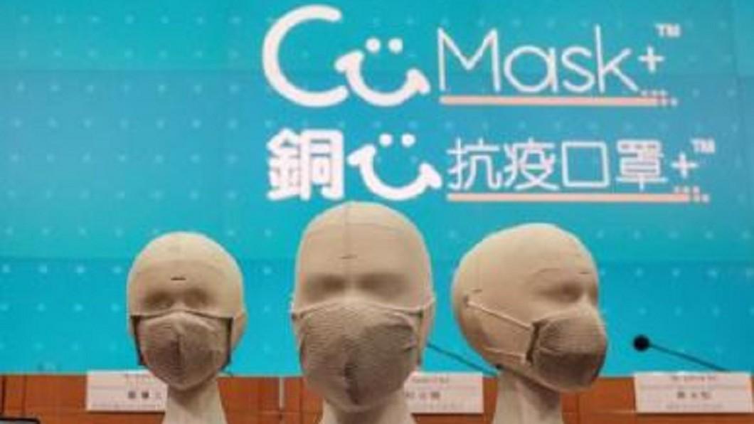 圖/翻攝自香港中通社微博 人人有份 港府向全民發放口罩可洗60次