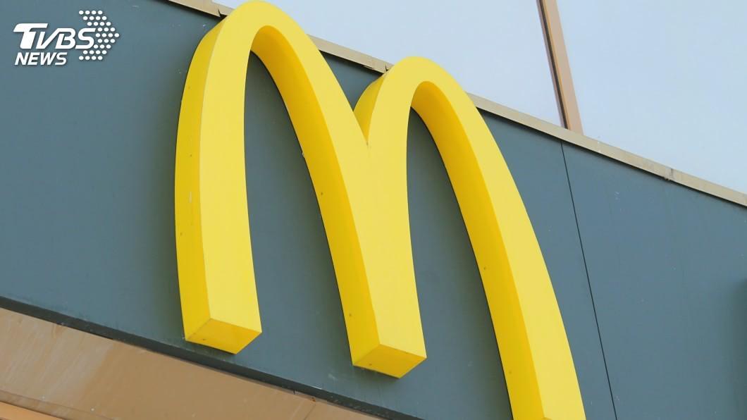 示意圖/shutterstock/達志影像 麥當勞停賣什麼最可惜? 網一面倒喊1品項:兒時的記憶