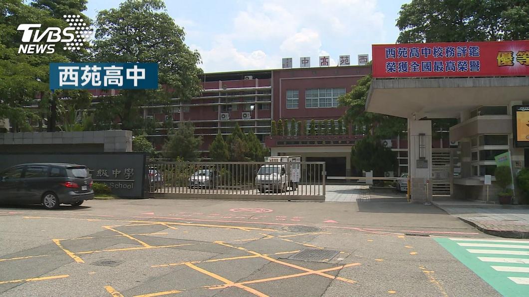 圖/TVBS 男師體罰學生開「不雅玩笑」 家長不滿仍留任