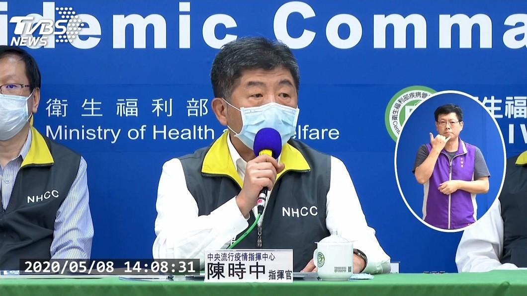 圖/TVBS 中職領先全球開放球迷 陳時中到場不開球怕傷腰