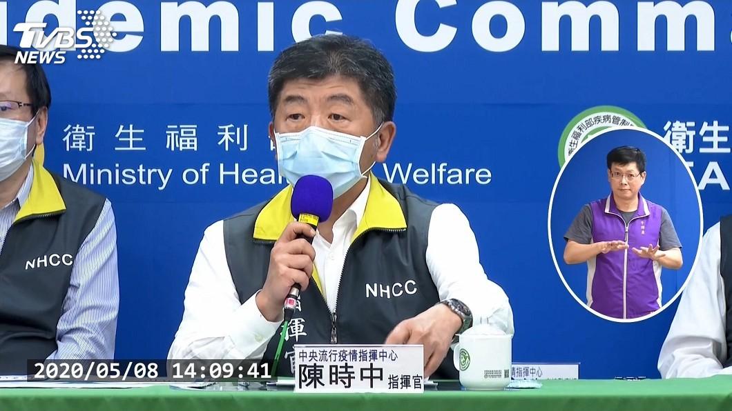 圖/TVBS 陳時中談「紓困之苦」 發錢是好事但狀況多