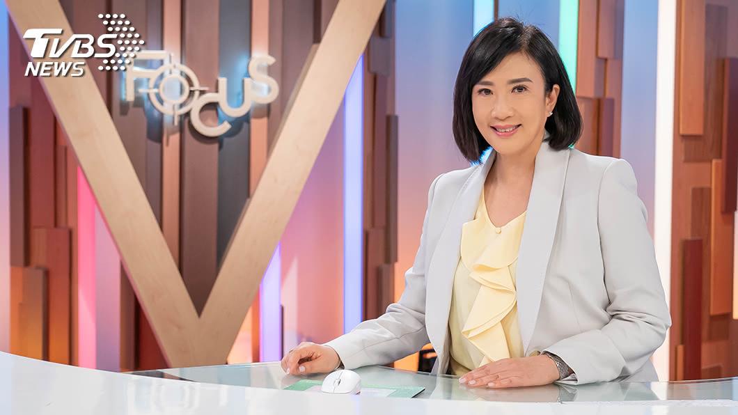 主播方念華將主持TVBS全新節目《FOCUS 360》。圖/TVBS 讚兒子貼心 方念華:我們都在學習不用角色去彼此對待