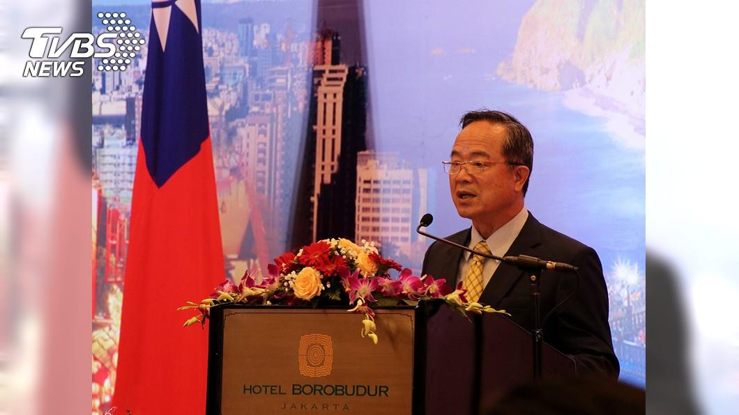 圖/中央社 印尼智庫訪問駐處代表 分享防疫籲兩國緊密合作