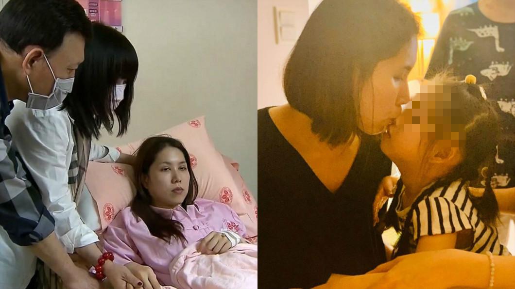 (圖/TVBS資料畫面、翻攝自余苑綺臉書) 母親節打化療度過!余苑綺曬兒曝抗癌近況:哭笑不得