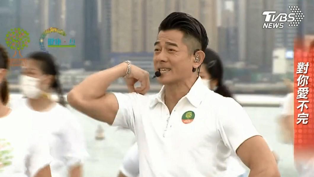 郭富城開場就帶來《對你愛不完》。(圖/《健康·旦》YouTube頻道提供) 郭富城鼓舞動起來 對你愛不完開場熱力放送
