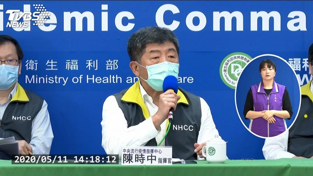 圖/TVBS 紓困送件爭議 陳時中:新北將收回自審