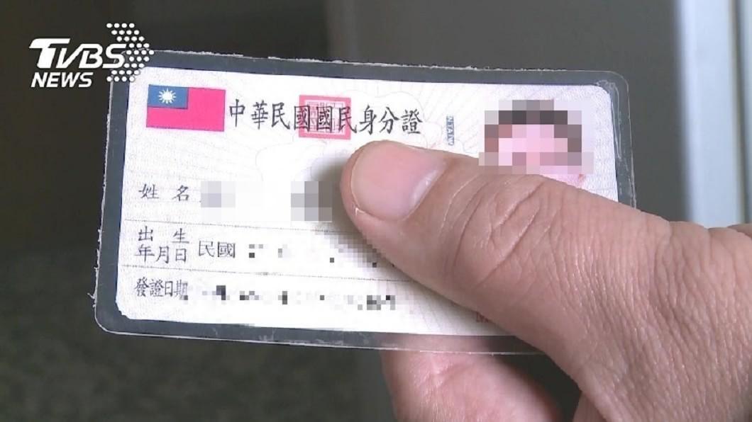 快拿身分證出來對。(圖/TVBS資料照) 快來對身分證!「中3碼」免費吃爆漿煎餃 爽吃1個月