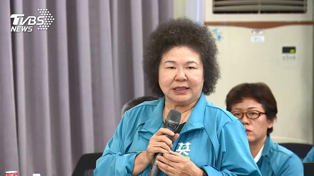 蔡總統提名陳菊擔任監察院長。(圖/TVBS) 綠營:陳菊不曾被彈劾 市長任內還債比舉債多