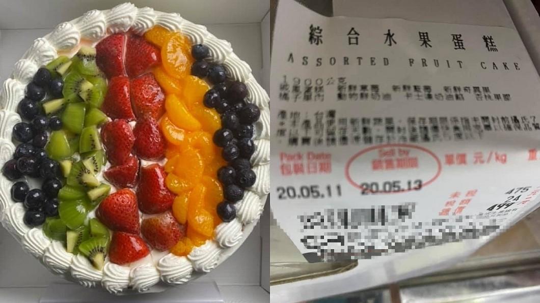 網友在網上分享好市多的水果蛋糕。(圖/臉書社團「Costco好市多 商品經驗老實說」) 好市多十吋蛋糕CP值爆表 他曝1吃法網驚:一生夢想