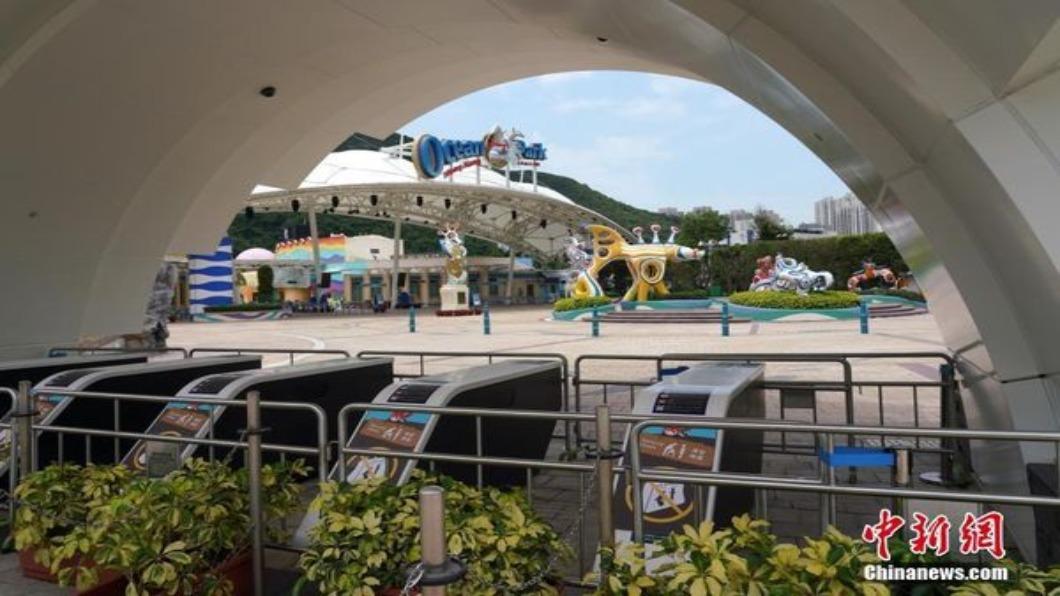 圖/翻攝自 中新網 新冠衝擊 香港海洋公園日損上億瀕臨破產
