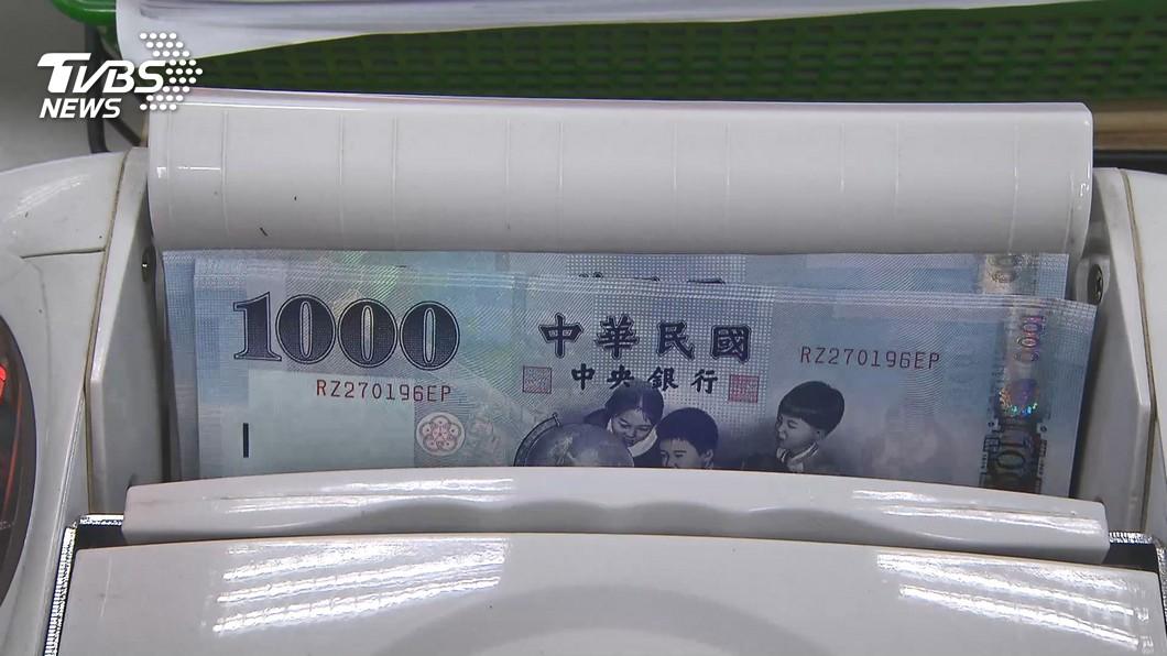 圖/TVBS 防有錢人申請紓困 住豪宅、開名車列稽查對象