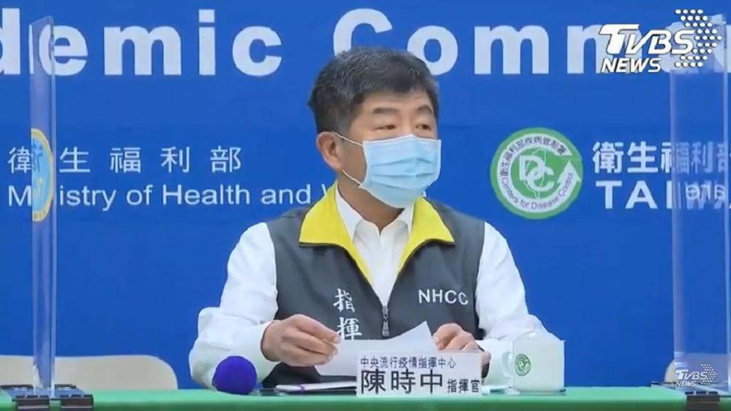 圖/TVBS 成功突破連續7天「零確診」 383人解隔離