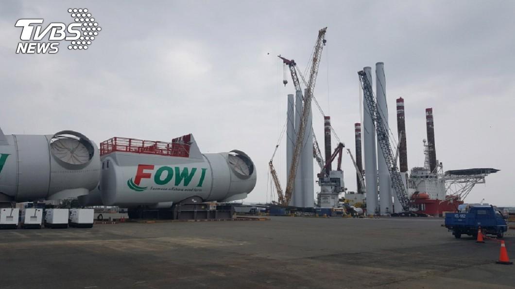 圖/中央社 西門子歌美颯在台擴大建廠 打造風電機艙聚落