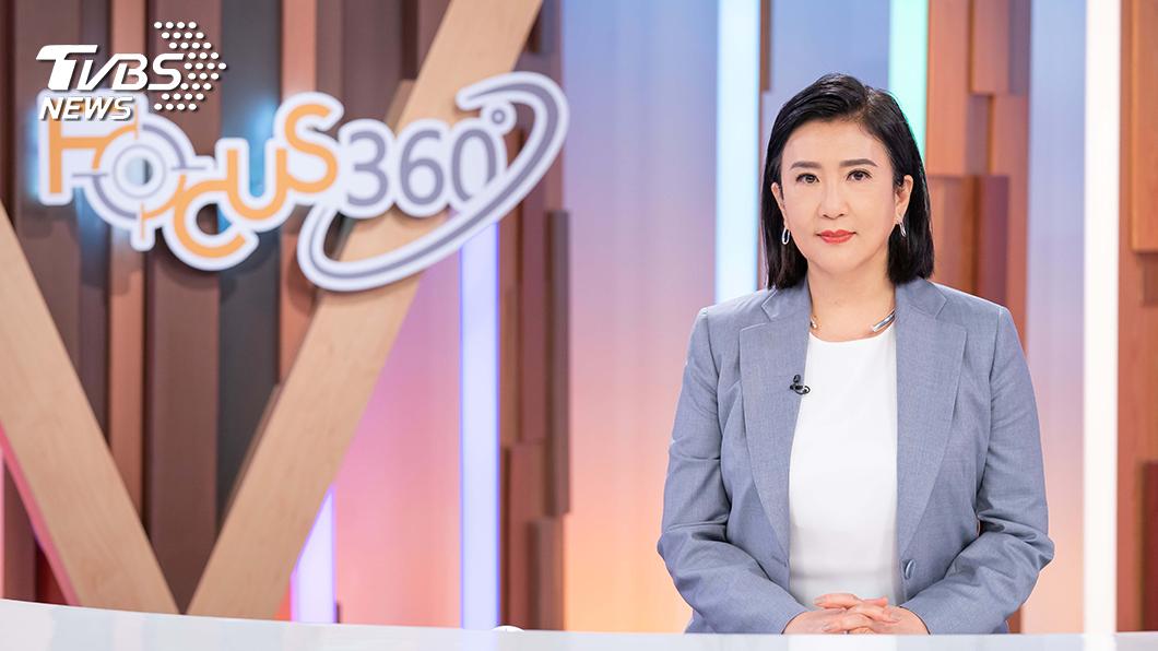 TVBS全新節目《FOCUS 360》主持人方念華。圖/TVBS 方念華主持TVBS周六全新節目《FOCUS 360》