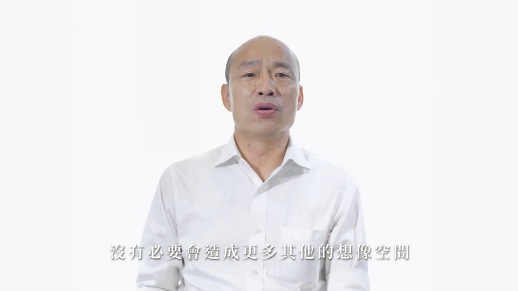 圖/翻攝自韓國瑜臉書 韓國瑜皮繃緊了! 高市選委會公布「罷韓門檻」