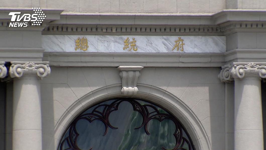 圖/TVBS 立院專題報告總統府遭駭案 官員缺席擇期再審