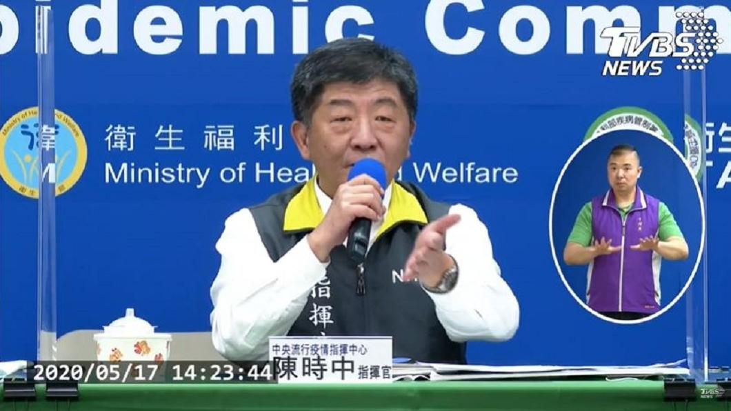 圖/TVBS 抗疫有功被點名選雙北市長 陳時中鬆口回應了