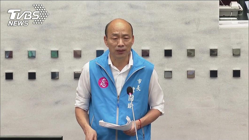 (圖/TVBS) 韓國瑜為請假道歉了!重返市長崗位:1天當2天用