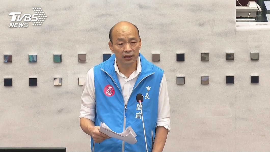 圖/TVBS資料畫面 聲請停止執行罷免案再遭駁回 韓國瑜抗告送二審