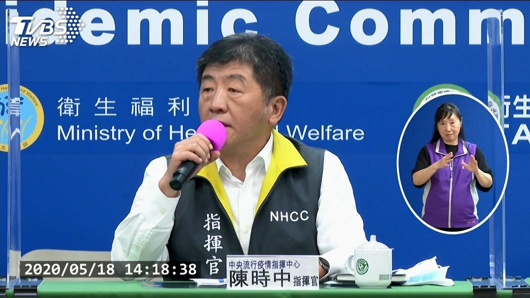 圖/TVBS 舞廳解禁遭疑難執行 陳時中:戴口罩跳或跳遠一點