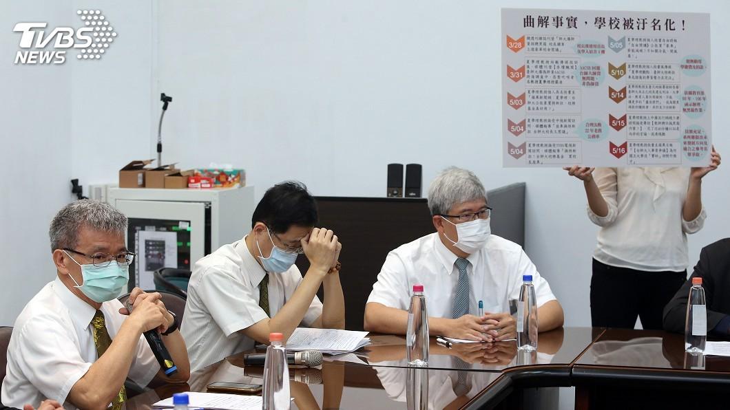 圖/中央社 教師聘任爭議 台師大校長澄清人事黑箱指控