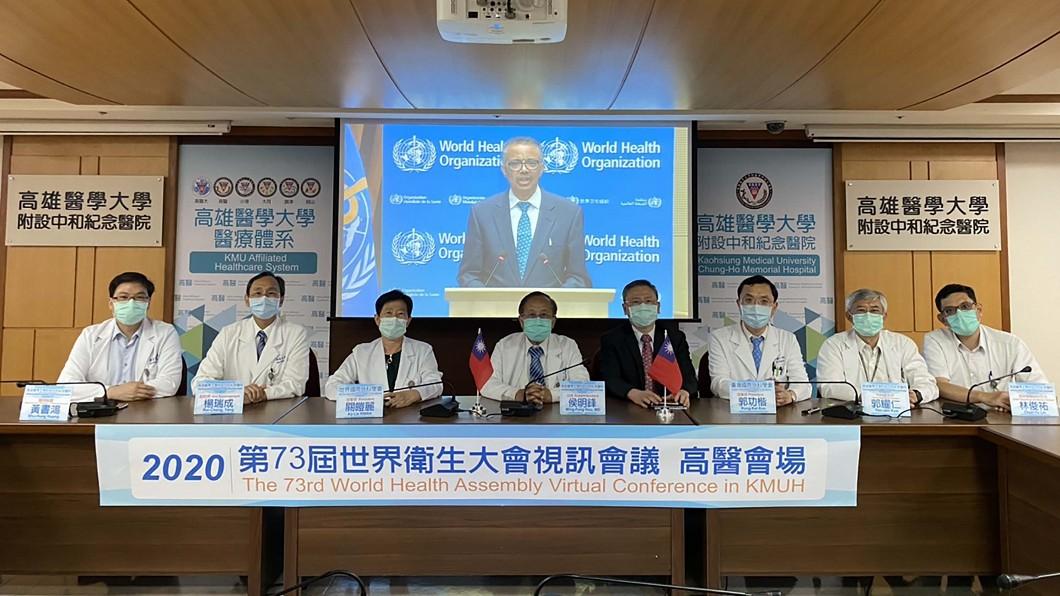 圖/高醫提供 WHA視訊大會 高醫外科教授以NGO身分參加