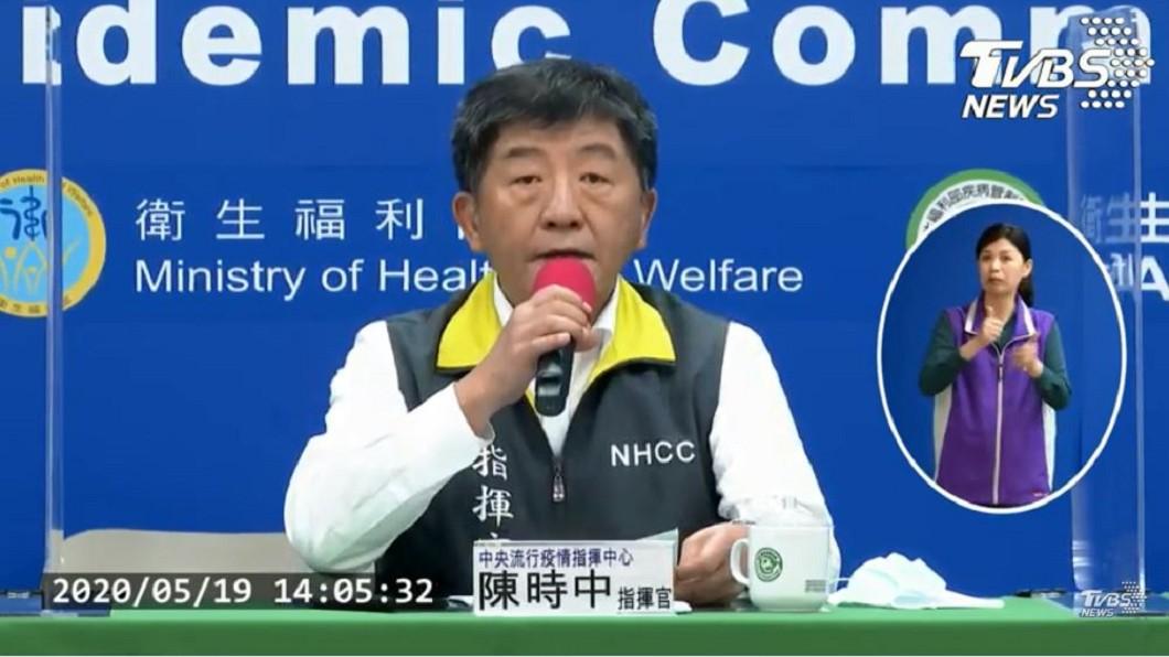 圖/TVBS 持續保持!連12天無新增 累計401人解隔離