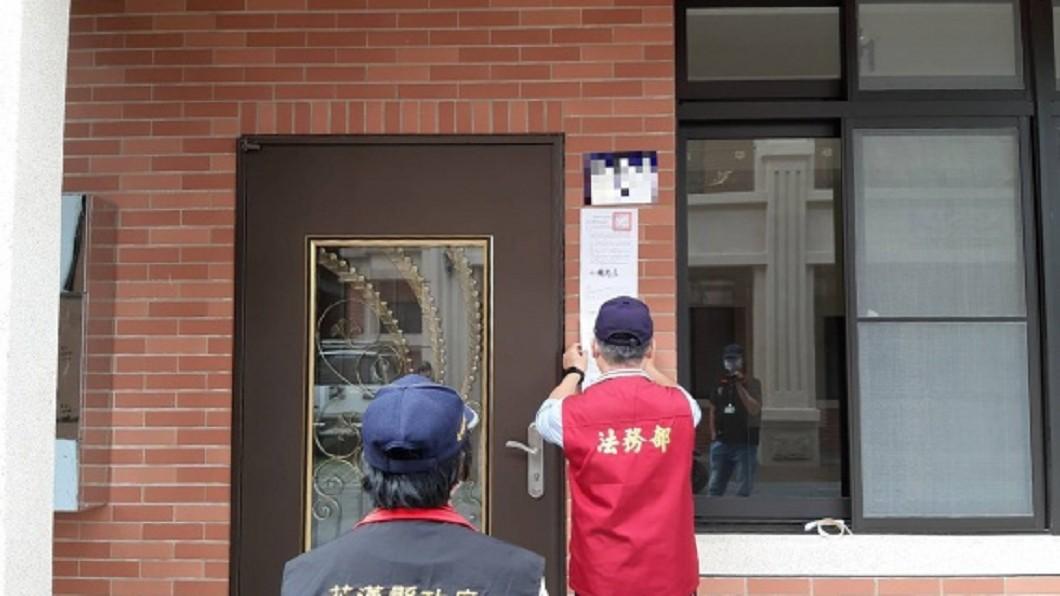 圖/法務部行政執行署花蓮分署提供 台商違反居檢逾期未繳罰鍰 花蓮瑞穗別墅遭查封