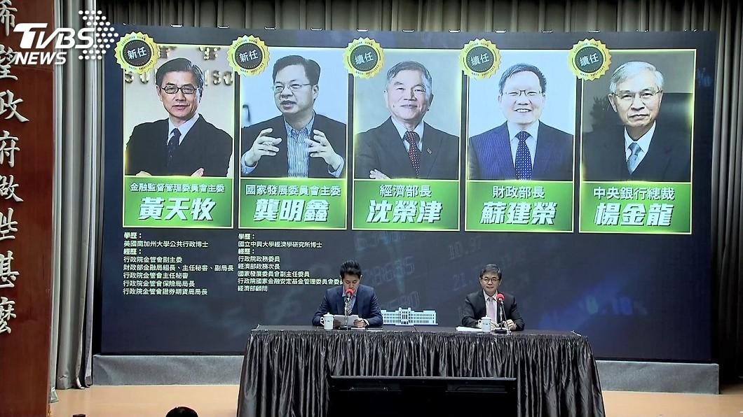 圖/TVBS 政院宣布新內閣人事 拔擢基層公務員多元攬才