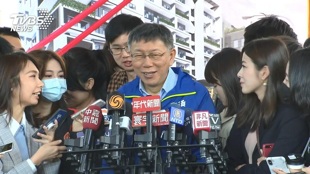 (圖/TVBS資料畫面) 蔡政府兩岸政策反覆 柯文哲點名3項:操作統獨騙選票