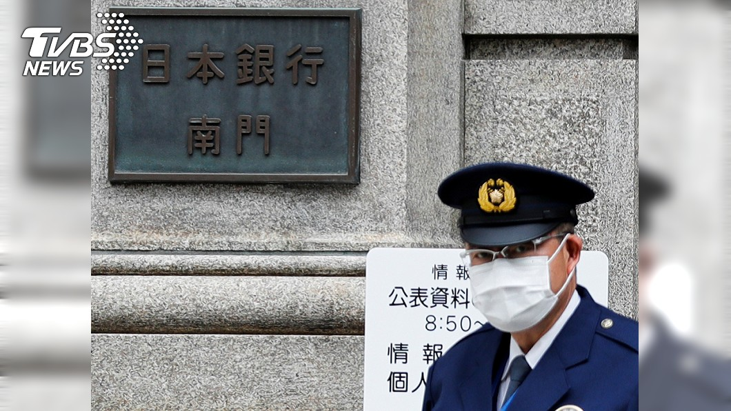 圖/達志影像路透社 日本央行再祭8兆資金 助中小企業疫情紓困